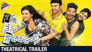 getlinkyoutube.com-Nanna Nenu Naa Boyfriends Telugu Movie Theatrical Trailer | Hebah Patel | Telugu Filmnagar