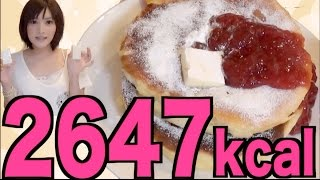 getlinkyoutube.com-Kinoshita Yuka [OoGui Eater] Giant Mochi Hotcakes.