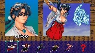 getlinkyoutube.com-Sengoku Blade (Arcade/Psikyo/1996 Miko) [720p]