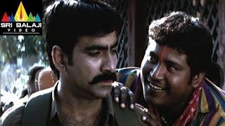 Vikramarkudu Movie Ravi Teja Intro as Vikram Rathod | Ravi Teja, Anushka | Sri Balaji Video