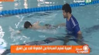 getlinkyoutube.com-أفضل طريقة لتعلم السباحة