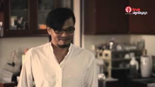 เดซิเบลแห่งความสุข : โป้ โยคีเพลย์บอย