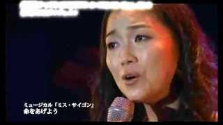 getlinkyoutube.com-【DVD】LIVE MOMENTS 2010 ダイジェスト【Seiko Niizuma Official】