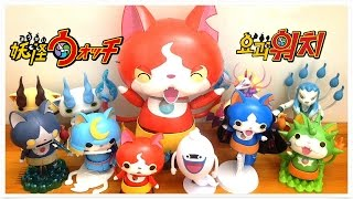 getlinkyoutube.com-Yo-kai Watch Plastic model 10  Doll Toy Unboxing Review