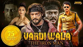 "Airavata(2016) Hindi Dubbed Full Movie ""Vardi Wala the Iron Man"" | Darshan, Urvashi, Prakash Raj"