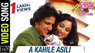 A kahile Asili   Video Song   Bye Bye Dubai Odia Movie   Sabyasachi Mishra   Archita   Buddhaditya