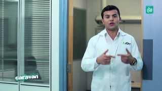 صحة الرياضيين و المكملات الرياضية - ح1 - الأطباء السبعة ج2