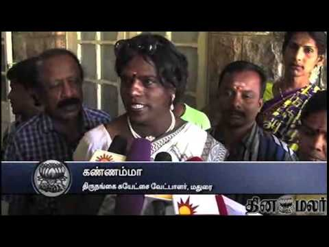 Thirunangai Kannama Files Nomination in Madurai - Dinamalar March 29th 2104 Tamil Video News