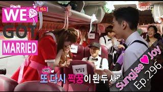 getlinkyoutube.com-[We got Married4] 우리 결혼했어요 - Red Velvet Irene♡BTOB Ilhun'the partner of destiny' 20151121