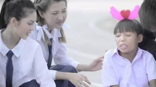 getlinkyoutube.com-เปลี่ยน LIKE ให้เป็น LOVE - สุชาติ แคปเจอร์ ft. Popteen