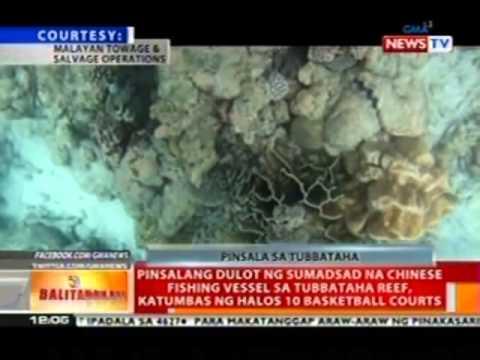Yamang Tubig Sa Pilipinas
