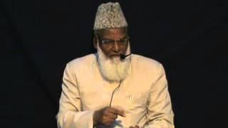 Surah Al A'raf Dars (19)