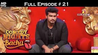 Comedy Nights Bachao - Khatron Ke Khiladi - 30th January 2016 - Full Episode