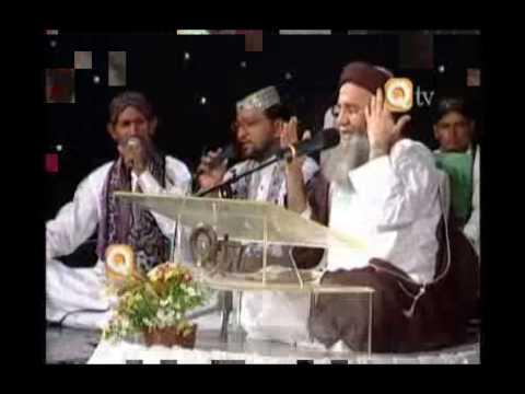 Shab-e-Mairaj 2008 [Part 23] - Tun Sadqay Mera Mun - Abdur Rauf Rufi