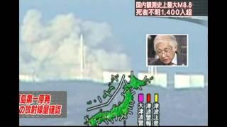 getlinkyoutube.com-福島第一原発水蒸気爆発hd20110312