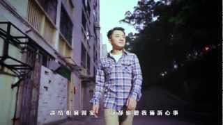getlinkyoutube.com-王祖藍 Cho Lam《歌和老街》[MV]
