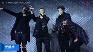getlinkyoutube.com-[Special Video] SEVENTEEN(세븐틴) - MANSAE(만세) Hiphop Team Concert ver.