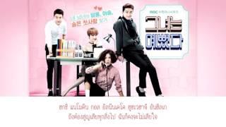 getlinkyoutube.com-[Thai sub] MONSTA X Kihyun - One More Step (She Was Pretty OST Part 3)