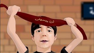 getlinkyoutube.com-خادم - عمل كارتوني  أباذر وعمار الحلواجي