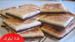 حلويات التمر والسميد |وصفة لمبرجة (لبراج ) سهلة التحضيرrecette bradj algerien