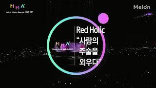 Red Velvet Peek-A-Boo @ Melon Music Awards 2017
