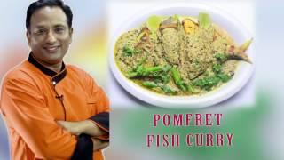 getlinkyoutube.com-Pomfret Fish Curry - Bhapa Pomfret - Bengali Fish Recipe -Bengali recipes