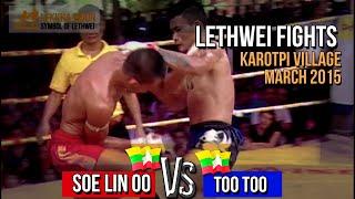 getlinkyoutube.com-Soe Lin Oo vs Too Too, Myanmar Lethwei Fights 2015, Lekkha Moun, Burmese Boxing