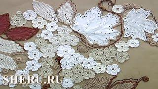 getlinkyoutube.com-Crochet lace  Tutorial 5 часть 2 из 2 Вязание крючком