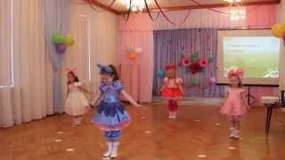 getlinkyoutube.com-Танец кукол