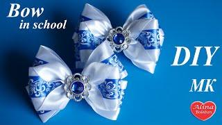 Бант из атласных лент в Школу / Bow of satin ribbons in school