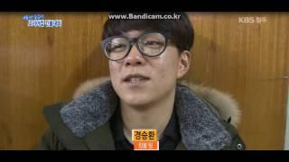 getlinkyoutube.com-제8회 코리아컵 킨볼대회 지금은 충북 요약본