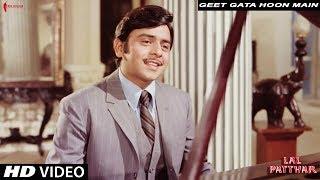 Geet Gata Hoon Main | Kishore Kumar | Lal Patthar | Vinod Mehra, Raaj Kumar width=