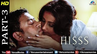 Hisss - Part 3 | Divya Dutta & Irrfan Khan | Naagin | Bollywood Romantic & Thriller Movie Scenes width=