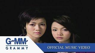 getlinkyoutube.com-คนเจ้าน้ำตา - นิว จิ๋ว【OFFICIAL MV】