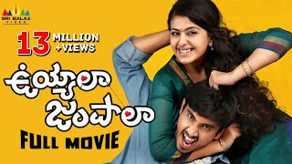 getlinkyoutube.com-Uyyala Jampala | Telugu Latest Full Movies | Raj Tarun, Avika Gor, Punarnavi Bhupalam