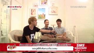 getlinkyoutube.com-กัปตัน ไวท์ Scoop DaraDaily Part 2 03/08/2014 (Love Sick The Series) #lovesicktheseries