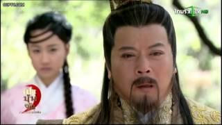 getlinkyoutube.com-[TV] เปาบุ้นจิ้น ตำนานศาลไคฟง ประหารราชบุตรเขย ตอนที่ 5