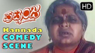 Kannada Comedy Scenes | Umashree Super Comedy Scenes scolds her son | Putnanja Kannada Movie
