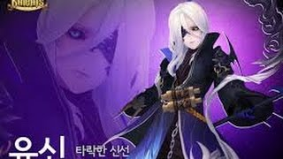 getlinkyoutube.com-Seven Knights - Hero Spotlights Yushin!!!