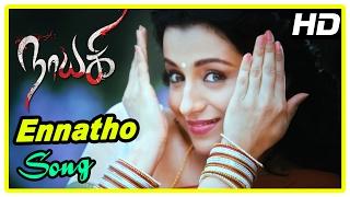 Nayaki Tamil Movie Scenes | Jayaprakash reveals past | Ennatho song | Ganesh proposes to Trisha