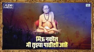 getlinkyoutube.com-Top 10 Akkalkot Swami Samarth Songs in Marathi - Shree Swami Samarth Jap, Swami Samarth Aarti