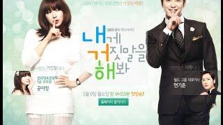 getlinkyoutube.com-المسلسل الكوري lie to me الحلقه الاخيره القسم الثاني