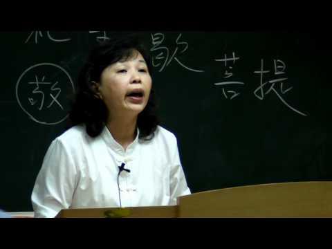 鍾講師-如何從一貫道經營人生-3