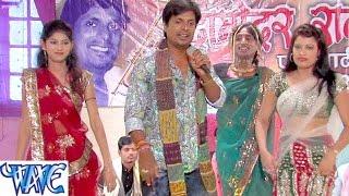 getlinkyoutube.com-HD दुनो बेरा देवरा से काम चलता - Dil Aur Deewar - Dil Aur Deewar - Bhojpuri Hot songs 2015 new