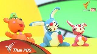 getlinkyoutube.com-สอนศิลป์  : กระต่ายกระดุ๊กกระดิ๊ก (11 ก.ค. 58)