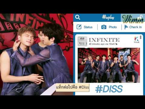 [ซับไทย] 140723 - hashtag INFINITE 'Back'