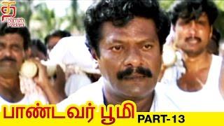 Pandavar Bhoomi Tamil Full Movie   Part 13   Arun Vijay   Rajkiran   Shamitha   Thamizh Padam