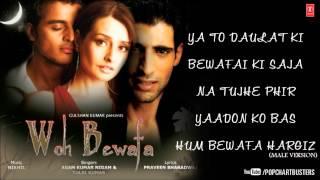Woh Bewafa Full Songs Jukebox 1 - Hits Of Agam Kumar Nigam & Tulsi Kumar width=
