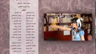 getlinkyoutube.com-امنه السامعي انشودة معلمي شكرا لك