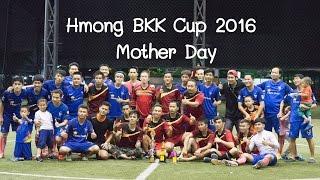 getlinkyoutube.com-Hmong BKK Cup 2016 Mother Day ฟุตบอลม้ง กทม.12/8/2559 [วันแม่]